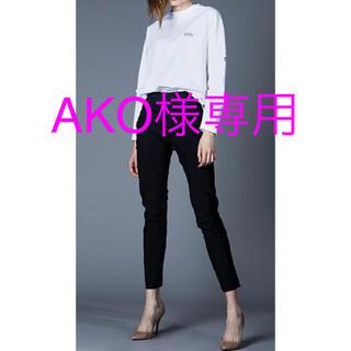 ダブルスタンダードクロージング(DOUBLE STANDARD CLOTHING)のAKO様専用❣️希少割引❣️メリルハイテンションパンツ(スキニーパンツ)