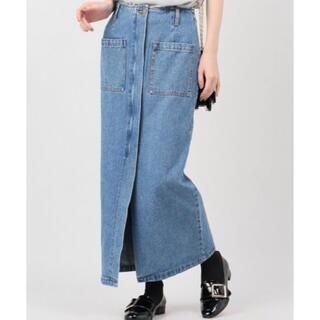 リミットレスラグジュアリー(LIMITLESS LUXURY)のリミットレスラグジュアリー デニムロングタイトスカート(ロングスカート)