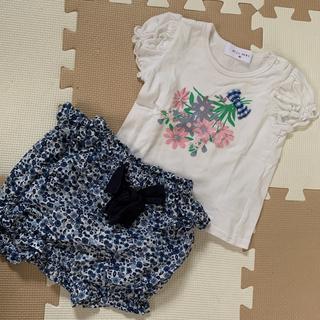 ウィルメリー(WILL MERY)のWILL MERY バルーン袖Tシャツ&かぼちゃパンツ(Tシャツ)
