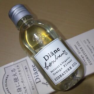 ボヌール(Bonheur)のダイアン ボヌール シグネチャーオイル オレンジフラワーの香り 全身使用OK(ボディオイル)