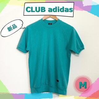 アディダス(adidas)の【レア!/新品/80S/M】adidas デッドストック 半袖 スウェット(Tシャツ/カットソー(半袖/袖なし))