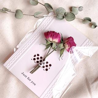 ミニ花束 バラ(ドライフラワー)