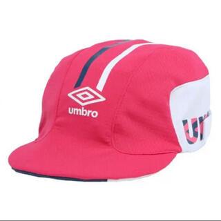 UMBRO - 送料無料 新品 UMBRO アンブロ フットボール プラクティス キャップ