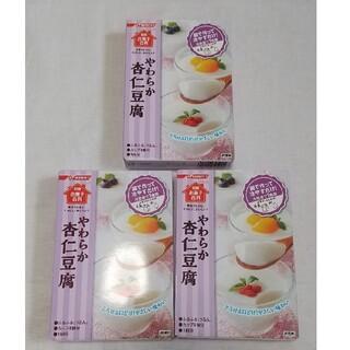 ニッシンセイフン(日清製粉)の日清製粉 やわらか杏仁豆腐 3箱セット 牛乳とお水でできる!(菓子/デザート)