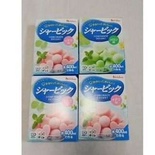 ハウスショクヒン(ハウス食品)のハウス シャービック イチゴ味3箱メロン味1箱セット(菓子/デザート)