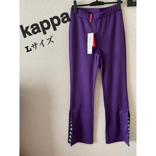 カッパ(Kappa)のカッパkappa スエットパンツ 新品(その他)
