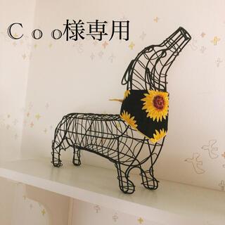 Coo様ご依頼分 犬用バンダナ  (その他)