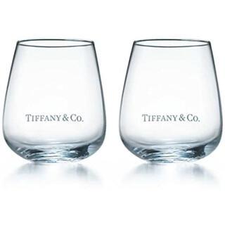 ティファニー(Tiffany & Co.)の新品 TIFFANY&Co タンブラーセット(グラス/カップ)