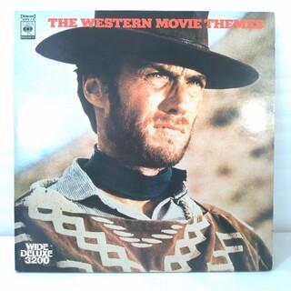 レコード【これが西部劇のすべて】決定盤映画音楽全曲集 サントラ ウエスタン 洋画(映画音楽)