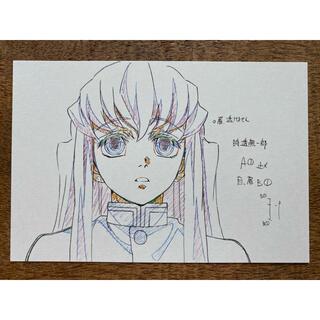 【鬼滅の刃】展示原画ポストカード 時透無一郎d(その他)
