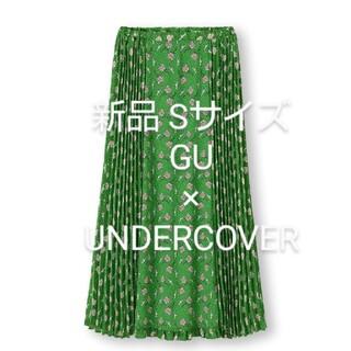 アンダーカバー(UNDERCOVER)の新品 GU× UNDERCOVER  コンビネーション スカート S グリーン(ロングスカート)