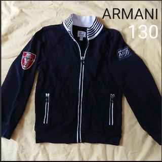 エンポリオアルマーニ(Emporio Armani)のARMANI トップス(ジャケット/上着)