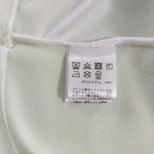 Paradiso(パラディーゾ)のParadisoレディーステニスシャツ スポーツ/アウトドアのテニス(ウェア)の商品写真