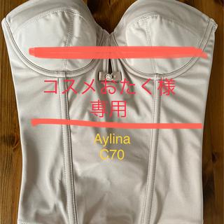 ブライダルインナー Aylina C70(その他)