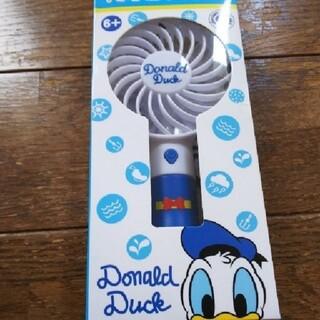 ディズニー(Disney)のドナルド 扇風機 ファン Disney(扇風機)