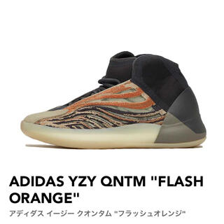 """アディダス(adidas)のADIDAS YZY QNTM """"FLASH ORANGE(スニーカー)"""