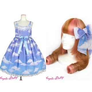 アンジェリックプリティー(Angelic Pretty)のMisty Sky Brilliant Color ジャンパースカートSet(ひざ丈ワンピース)