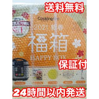 【新品・希少品】クッキングプロ 福箱セット電気圧力鍋(調理機器)