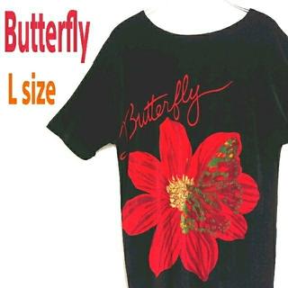 バタフライ(BUTTERFLY)のButterfly バタフライ アート ビッグロゴ 花模様 Tシャツ ポリシャツ(Tシャツ(半袖/袖なし))