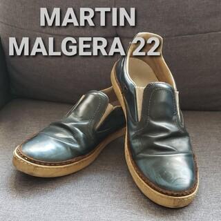 Maison Martin Margiela - MAISON MARTIN MALGERA22パテントレザースリッポン