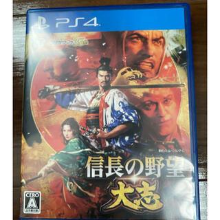 Koei Tecmo Games - 信長の野望・大志 PS4 通常版