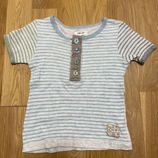 チップトリップ(CHIP TRIP)のCHIP TRIP Tシャツ 100cm(Tシャツ/カットソー)