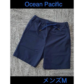 オーシャンパシフィック(OCEAN PACIFIC)の【新品】オーシャンパシフィック/機能付き/サーフパンツ/メンズM/4,290円(水着)
