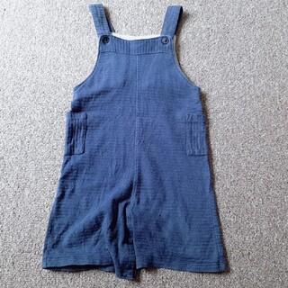 コンビミニ(Combi mini)のcombi mini サロペット オーバーオール(パンツ)