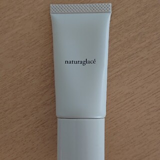 ナチュラグラッセ(naturaglace)のナチュラルグラッセ  メイクアップクリーム02(化粧下地)