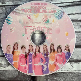 Waste(twice) - TWICE 2021オンライン Live wonderland 高画質 日本語歌