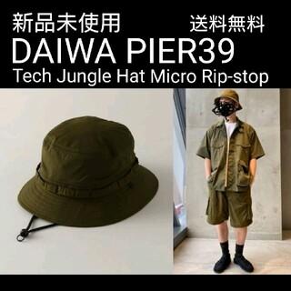ワンエルディーケーセレクト(1LDK SELECT)の新品 DAIWA PIER39 21SS ジャングルハット オリーブ(キャップ)
