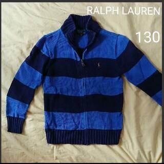 ポロラルフローレン(POLO RALPH LAUREN)のRALPH LAUREN☆ニットアウター(ジャケット/上着)