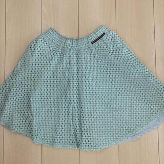 ブリーズ スカート 130