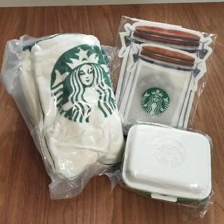 スターバックスコーヒー(Starbucks Coffee)の【新品】スターバックス ブランケット・ランチボックス・ジッパーバッグセット(日用品/生活雑貨)