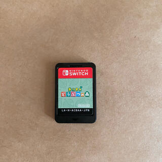 ニンテンドースイッチ(Nintendo Switch)のあつまれどうぶつの森 ケースなし(家庭用ゲームソフト)