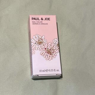 ポールアンドジョー(PAUL & JOE)のポールアンドジョー ネイルカラー 18番 両爪に一度づつ塗布のみ(マニキュア)