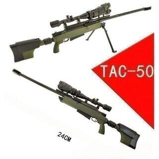 1/6スケール スナイパーライフル TAC-50単品 色分け済み可動式(ミリタリー)