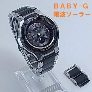 Baby-G - Baby-G 電波ソーラー (BGA-1200C-1BJF)