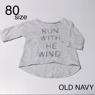 オールドネイビー(Old Navy)の128 ベビー服 / OLD NAVY / 五分袖Tシャツ80(Tシャツ)