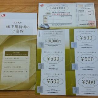 こぎこぎみ様専用JR九州グループ株主優待券(その他)