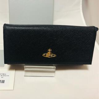 Vivienne Westwood - ヴィヴィアンウエストウッド 長財布2つセット 新品未使用
