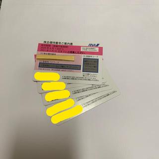 エーエヌエー(ゼンニッポンクウユ)(ANA(全日本空輸))のANA 株主優待券 5枚綴り(その他)