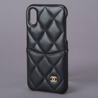 シャネル(CHANEL)の美品♡CHANELシャネル マトラッセ iphoneX・X2 スマホケース 黒(iPhoneケース)