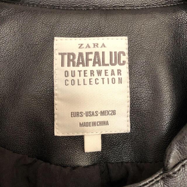 ZARA(ザラ)のZARA ライダース レディースのジャケット/アウター(ライダースジャケット)の商品写真