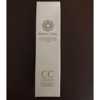 パーフェクトワン(PERFECT ONE)のパーフェクトワン CCクリーム ナチュラル(CCクリーム)