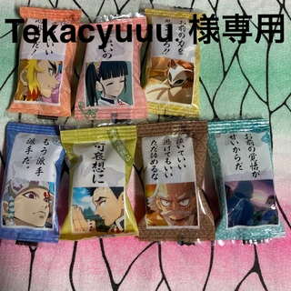 ユーハミカクトウ(UHA味覚糖)のTekacyuuu.様専用(菓子/デザート)