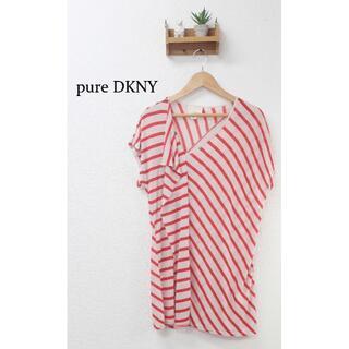 ダナキャランニューヨーク(DKNY)のDKNY ディーケーエヌワイ ボーダー 半袖カットソー サイズS(Tシャツ(半袖/袖なし))
