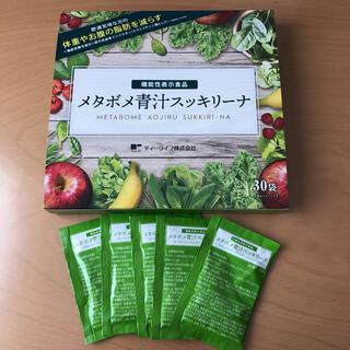 ティーライフ(Tea Life)のバラ売り!どうぞお試しください! ティーライフ  メタボメ青汁スッキリーナ 5袋(青汁/ケール加工食品)