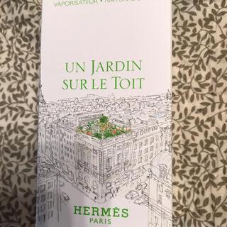 Hermes - エルメス香水 屋根の上の庭 50ml