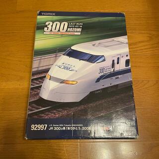 ジェイアール(JR)のTOMIX「ありがとう。300系」Nゲージ 限定品(鉄道模型)